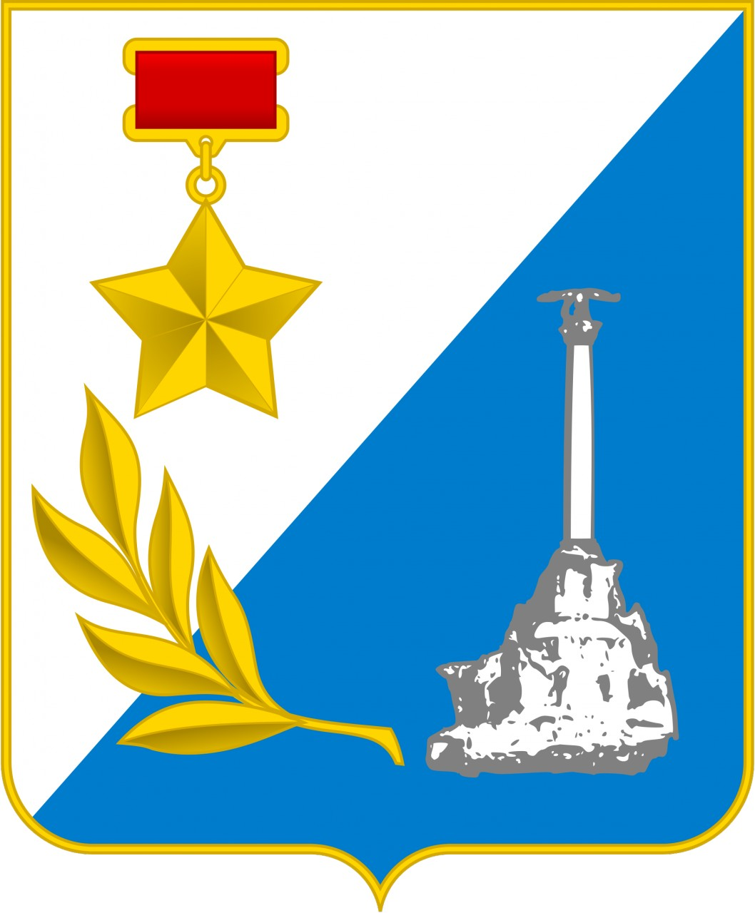 Герб Севастополя
