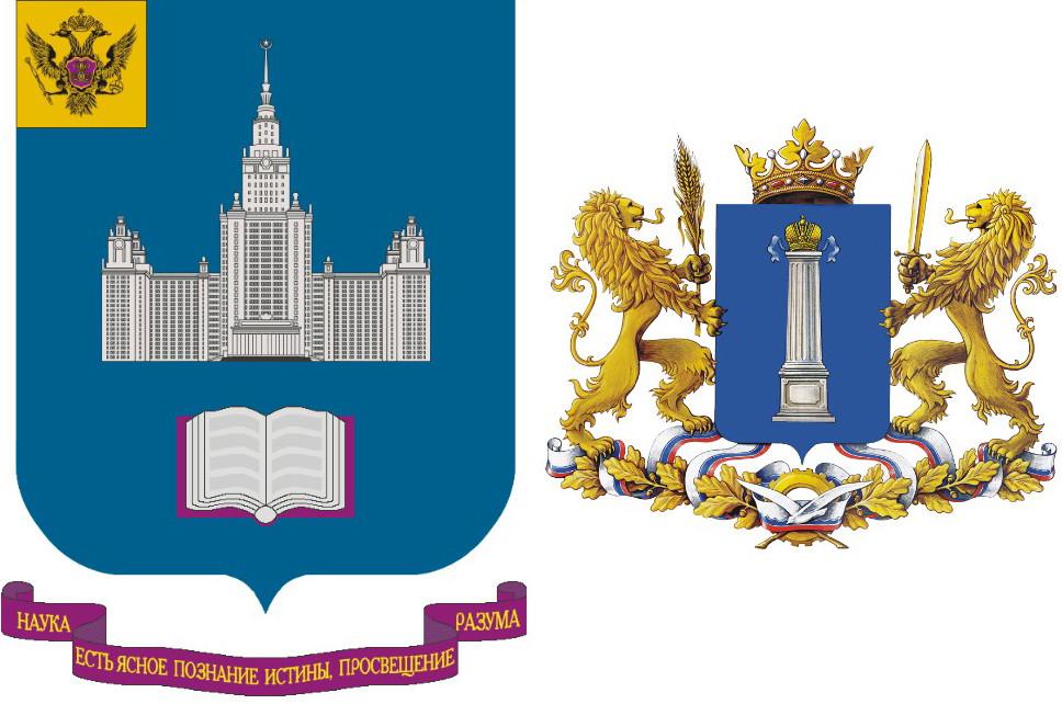 Гербы МГУ - УлО