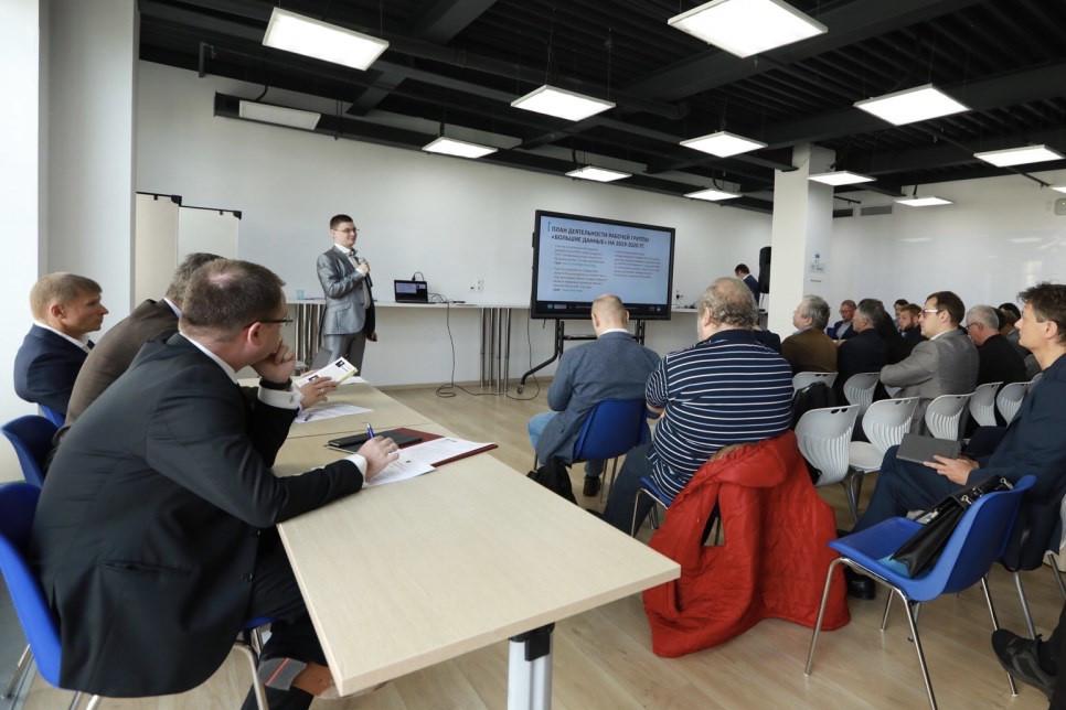 Заседание ТК ИИ. Источник: РВК