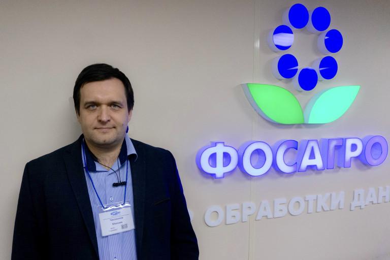 Максим_Часовиков_ФосАгро_НЦЦЭ_МГУ