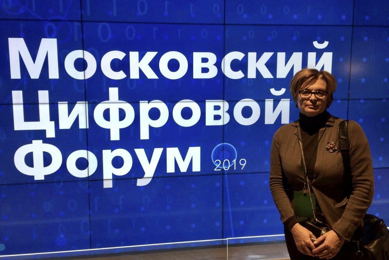 Татьяна Ксеневич_НЦЦЭ МГУ