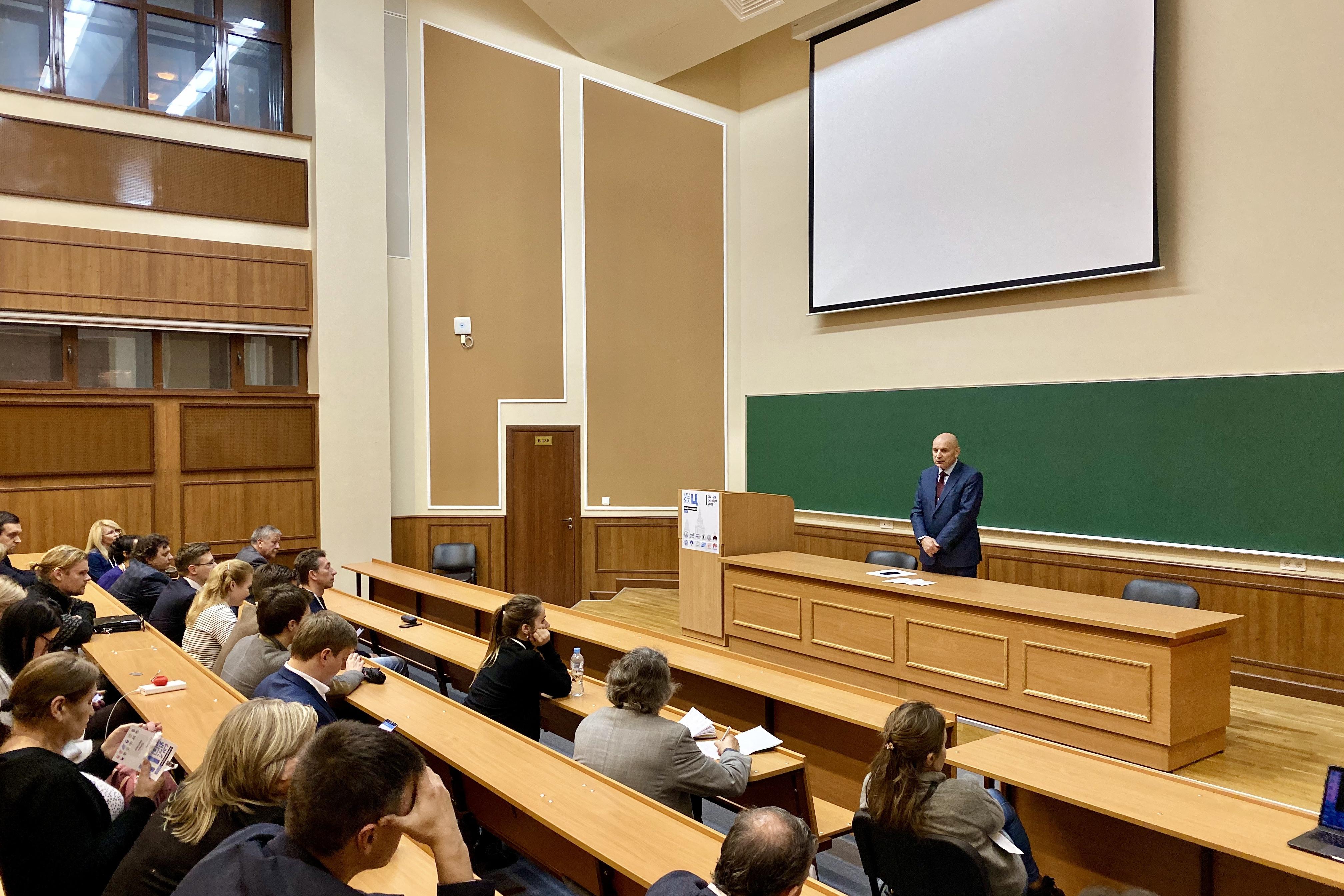 Игорь Соколов, форум «Цифровизация ‒ 2019», МГУ