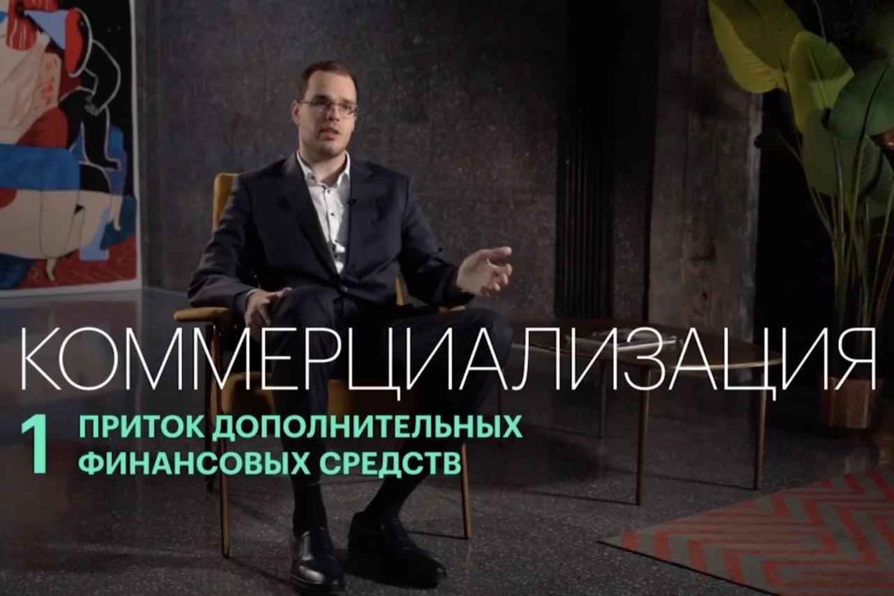 Сергей Тростьянский. Центр компетенций НТИ по большим данным МГУ