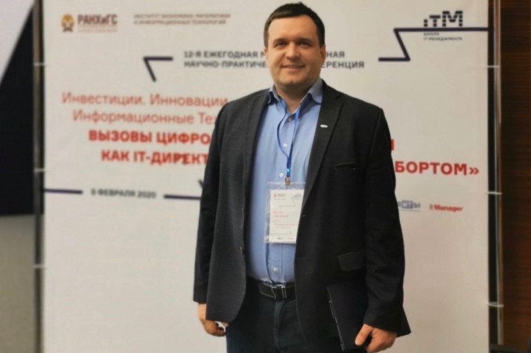 Максим Часовиков НЦЦЭ МГУ